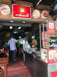 【食事】バミーコンセリー - Let's go to Bangkok  ♪駐在ビギナーのあれこれ日記♪
