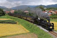 遠征の〆は「新調 SLやまぐち号」で。 - 山陽路を往く列車たち