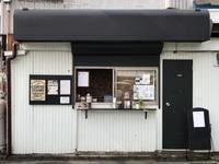 9月11日月曜日です♪〜結婚式のシーズンでしょうか〜 - 上福岡のコーヒー屋さん ChieCoffeeのブログ