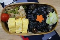 生姜焼きのり弁(*^_^*) - オヤコベントウ