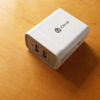 【AD】これも旅行に持っていくと便利な、2ポート USB充電器 - 日曜アーティストの工房