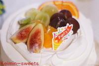 フルーツショートケーキ秋! - 『小さなお菓子屋さん Keimin 』の焼き焼き毎日