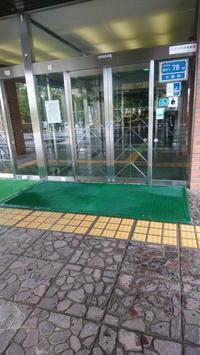 七飯町役場 - 工房アンシャンテルール就労継続支援B型事業所(旧いか型たい焼き)セラピア函館代表ブログ