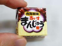 チロルチョコ 丸永製菓 あいすまんじゅう - 池袋うまうま日記。