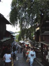 京都そぞろ歩き:産寧坂 - 日本庭園的生活