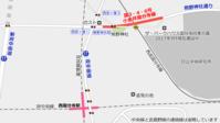 国分寺3・4・6号小金井国分寺線進捗状況2017 - 俺の居場所2(旧)