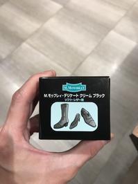 補色とマットな仕上がりに「デリケートクリームブラック」を。 - シューケアマイスター靴磨き工房 銀座三越店