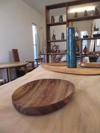 木彫りワークショップ - TI.クラフト
