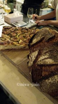 ヨルカタネはタイ料理!! - パンある日記(仮)@この世にパンがある限り。