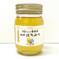 「有美ちゃんの養蜂場」商品ラベル - ** アトリエ Chica **