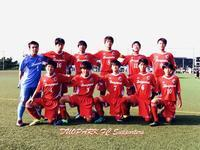 【U-15 高円宮杯】 初戦相手が決まる!September 14, 20 - DUOPARK FC Supporters