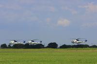 第1ヘリコプター団所属「特別輸送ヘリコプター隊」 - 飛行機&鉄道写真館