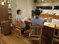 9月12日(火)・・・新しい出会い - 喜茶ゆうご日記  ~仕事と家族の事~