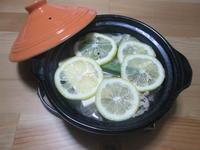 爽やか~♪ レモン香る☆シャンタンレモン鍋 - candy&sarry&・・・2