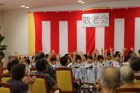 施設訪問(なでしこ・ひまわり) - 慶応幼稚園ブログ【未来の子どもたちへ ~Dream Can Do!Reality Can Do!!~】