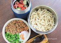 汁なし担々麺弁当 - 男子高校生のお弁当