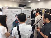 日本デザイン学会春季研究発表大会ポスター発表 @水鳥ここん - 下駄げたライフ