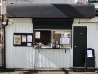9月13日水曜日です♪〜反省すること〜 - 上福岡のコーヒー屋さん ChieCoffeeのブログ