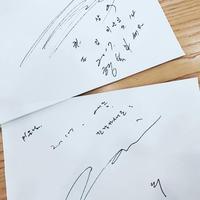 Rainサイン - Rain ピ ★ ミーハー ★ Diary