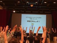 第171回秋に向かって〜歌って脳トレ - 花の歌広場~みんなで歌う健康コンサート & 言葉が輝くボイストレーニング