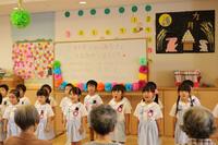 施設訪問(ばら・こすもす) - 慶応幼稚園ブログ【未来の子どもたちへ ~Dream Can Do!Reality Can Do!!~】