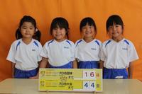 えひめ国体まで16日(たけ) - 慶応幼稚園ブログ【未来の子どもたちへ ~Dream Can Do!Reality Can Do!!~】