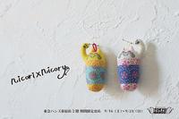 9/16(土)〜9/24(日)は、東急ハンズ新宿店に出店します。 - 職人的雑貨研究所