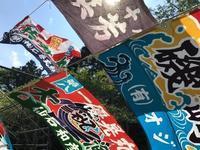 【行ってきました①】Reborn-Art Festival  Matsushima - 風景ノート。