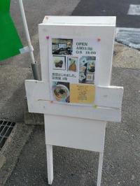 ★豆藤・加藤本店★#3 - Maison de HAKATA 。.:*・゜☆