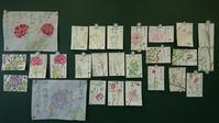 女郎花と書いてオミナエシと読む - ムッチャンの絵手紙日記