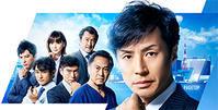 「刑事7人」最終回、吉田鋼太郎犯人かと思いましたよ〜♪ - Isao Watanabeの'Spice of Life'.