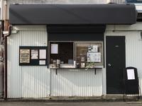 9月14日木曜日です♪〜安眠妨害〜 - 上福岡のコーヒー屋さん ChieCoffeeのブログ