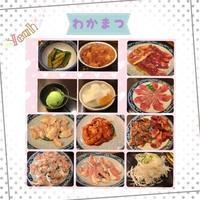 ☆久しぶりの焼肉☆ - のんびりamiの日記