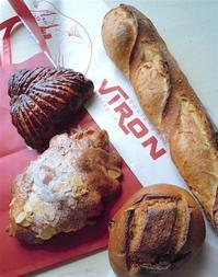 久しぶりのヴィロンで、パンの価格にもの思う。 - こんなことが、あったよ。