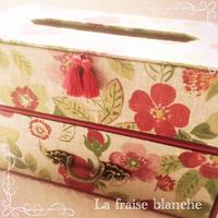 一段の引き出し - 埼玉カルトナージュ教室 ~ La fraise blanche ~ ラ・フレーズ・ブロンシュ