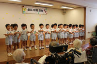 施設訪問(ゆり) - 慶応幼稚園ブログ【未来の子どもたちへ ~Dream Can Do!Reality Can Do!!~】