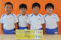 えひめ国体まで15日(うめ) - 慶応幼稚園ブログ【未来の子どもたちへ ~Dream Can Do!Reality Can Do!!~】