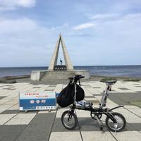 Cycling a Lot ... - hiro's Memorandum