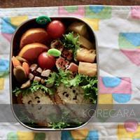    新しいお弁当箱の考え方 そしてセリアのお弁当グッズの密かな名品♪    - コレカラ