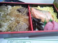 【新津駅の駅弁を食べながら行ってきます】 - お散歩アルバム・・涼風の頃