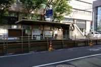 [福井鉄道]市役所前電停の移設工事が始まっていた - 新・日々の雑感