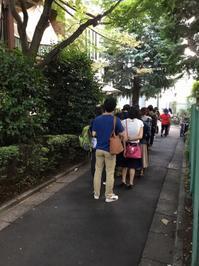 桃の上のポニョ - がんばれ世田谷代田
