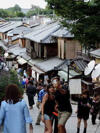 京都そぞろ歩き:二年坂と八坂の塔 - 日本庭園的生活