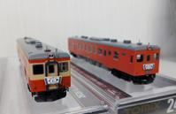 N加工品TOMIXベースいすみ鉄道キハ52-125一般色&首都圏色 - e-stationショップブログ