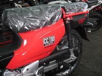 クロスカブの状況 - バイクの横輪