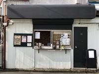9月15日金曜日です♪〜上福イチ狭くて薄いお店〜 - 上福岡のコーヒー屋さん ChieCoffeeのブログ