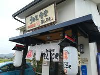 うどん食堂まんぷく - Room326
