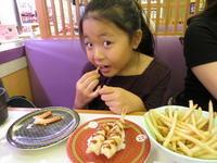 はま寿司 ウィラ大井店   ☆☆☆ - 銀座、築地の食べ歩き