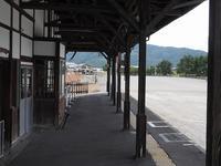 線路の無い駅 - Oh! Photo