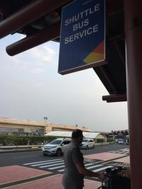 JAL725便ジャカルタ経由バリ島へ*T2→T3U乗り換え - 続*はるるん